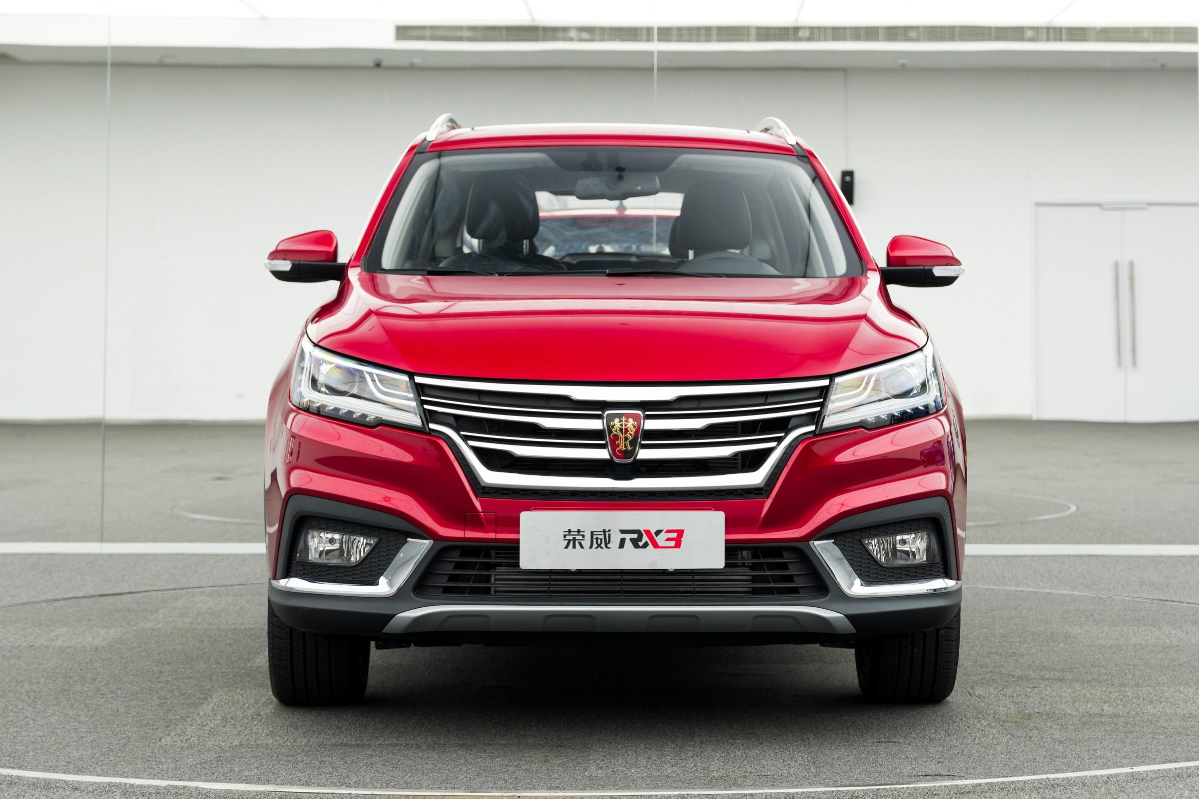 互联网SUV荣威RX3上市,支付价8.48万起售