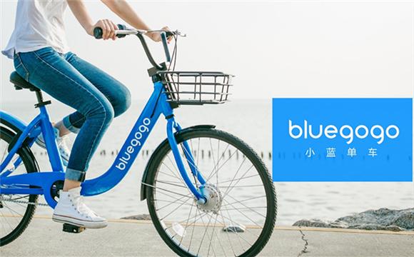 出乎意料!已有6家共享单车企业倒闭!_朋友圈_