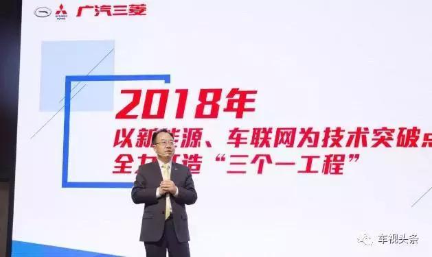 聚势前行,赋能未来,广汽三菱暖心公益传递社会正能量