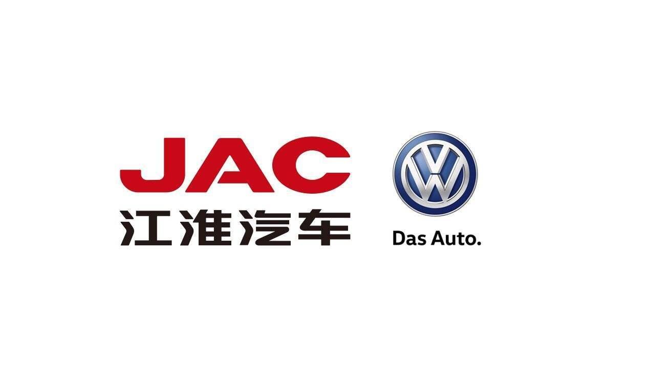 大众集团与江淮汽车探讨建立多用途汽车研发销售公司