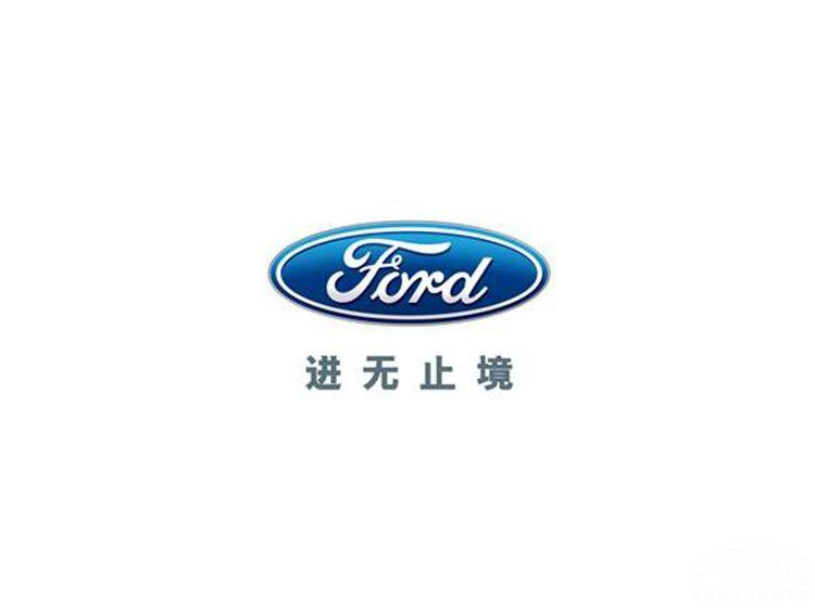 福特logo.jpg图片