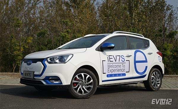 江淮iEV7S纯电动汽车-江淮新能源11月销5600辆同比增363.55高清图片