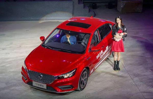 头条汽车-荣威i6平台堪忧,同仪表的MG6还否宝骏360质量显示v头条图片