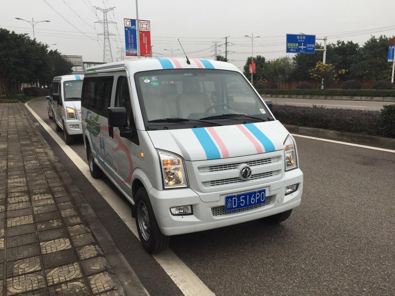 东风小康ec36新能源车-成为一种习惯 新能源汽车已今非昔比高清图片