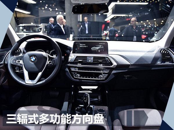 宝马2018年将在华推16款新车图片