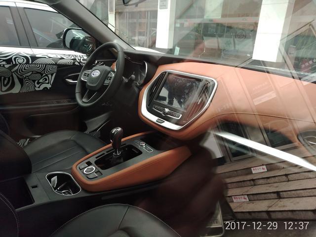 中型SUV开瑞X70 外观内饰曝光,运动感十足高清图片