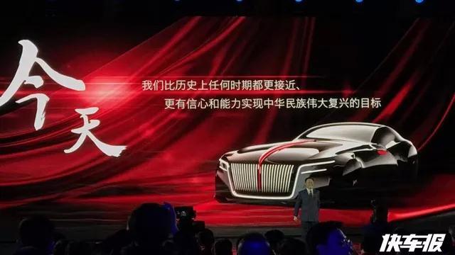 这个代表着中国梦的汽车品牌,红旗的未来大有可期!