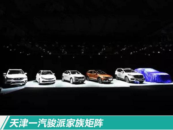 天津一汽2017年销量超3.6万 12月同比增幅超60%-图5