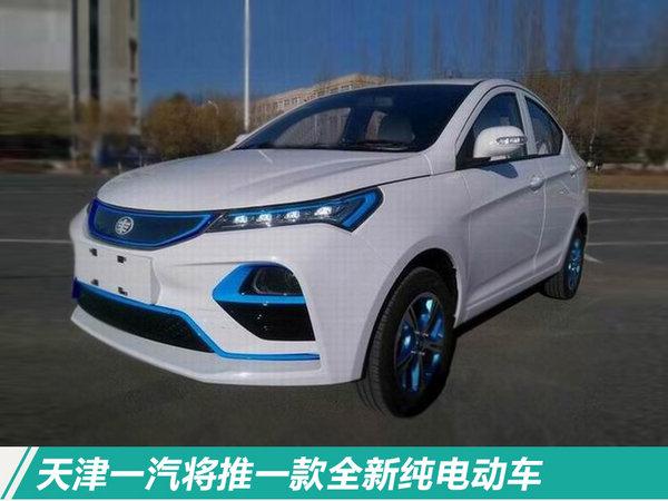 天津一汽2017年销量超3.6万 12月同比增幅超60%-图1