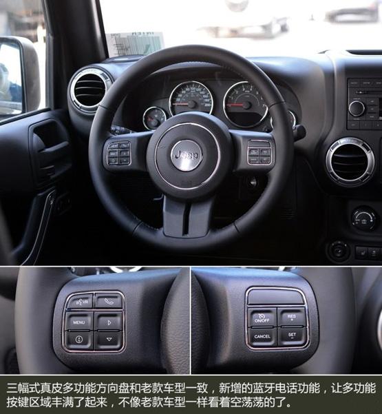 专业级四驱利器JEEP牧马人 北京专卖现车批发