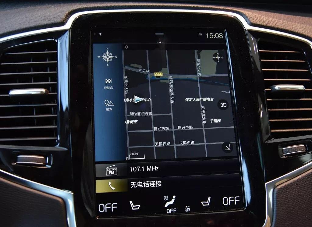 沃尔沃对的大屏中控其实很危险,车载系统真的好用?