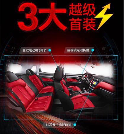 荣威RX3 18T旗舰版正式上市售价11.88万