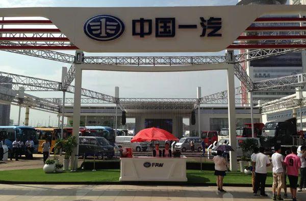 中国一汽携手华为全面深化合作,据说是战略级的