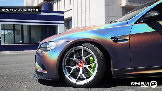 宝马m3汽车改色3m锦绣灰贴膜效果图 最近超流行的颜色