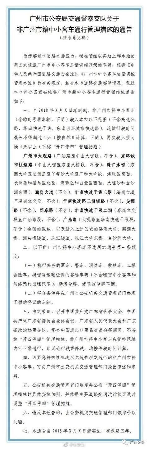 沃德十佳发动机/新智跑今晚上市/Jeep大指挥官今