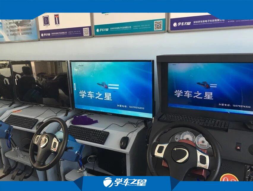 在县城开店就选学车之星汽车驾驶模拟器