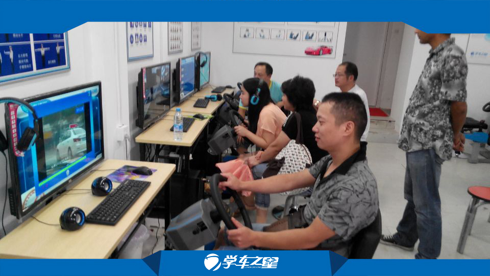 2018创业首选学车之星模拟学车机