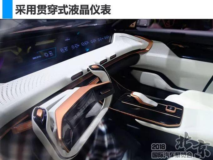 全新设计理念的奔腾T77更有看点