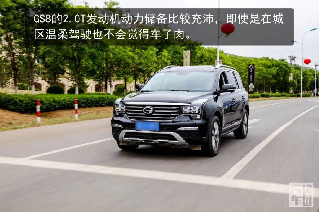 000公里评测传祺GS8 厉害了,国人的高性价比SUV