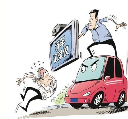 行车记录仪 为啥国内国外两重天?