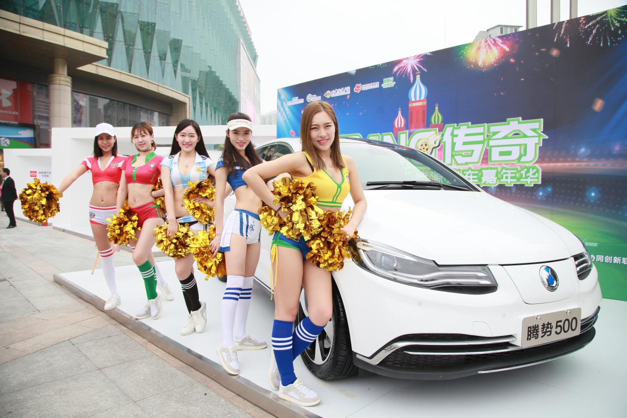 2018世界杯的正确打开 2018世界杯主题曲mv方式 新能源汽车嘉年华