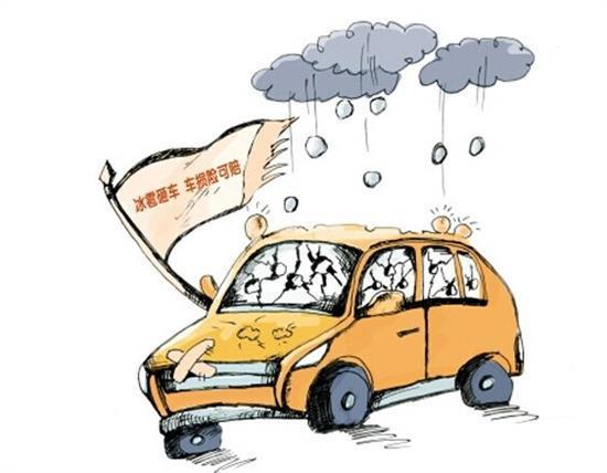 ...费还有车损评估费是不是由对方保险公司全付 免费法律咨询 华律网