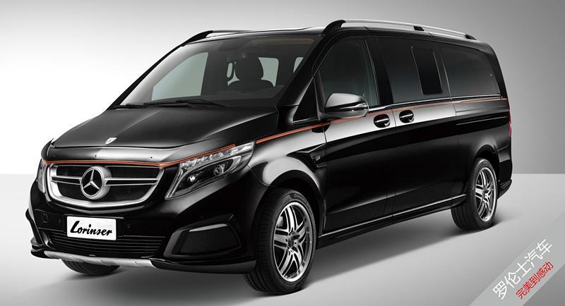 进口奔驰加长版V级高端商务车,多功能豪华7座MPV