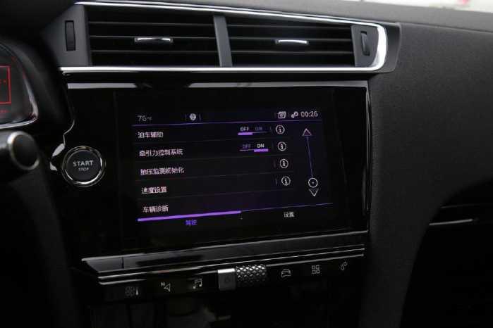 外观时尚适合在城市穿梭, 1.6T配ADAS智能辅助驾驶
