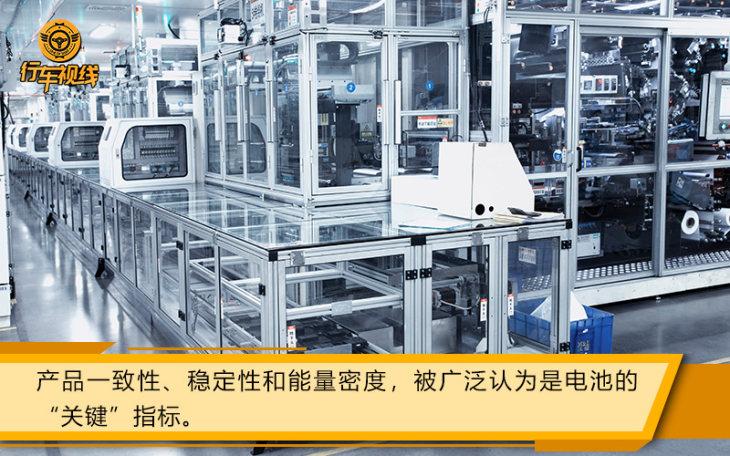 近乎全自动化 比亚迪西宁动力电池厂解密插图4