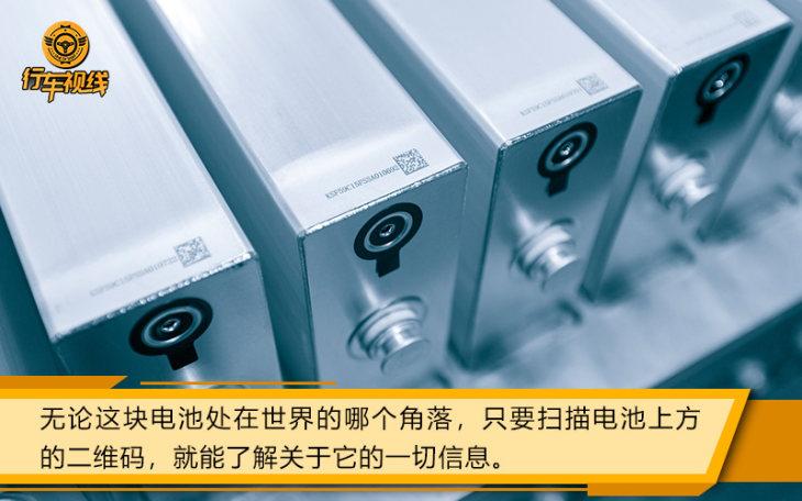 近乎全自动化 比亚迪西宁动力电池厂解密插图5