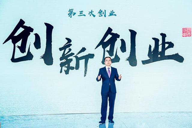 长安汽车启动第三次创业,与华为战略合作将迎来高速发展