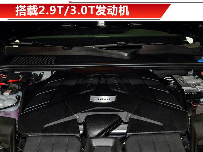 保时捷卡宴Coupe明年亮相 /新增高性能混动车型-图5