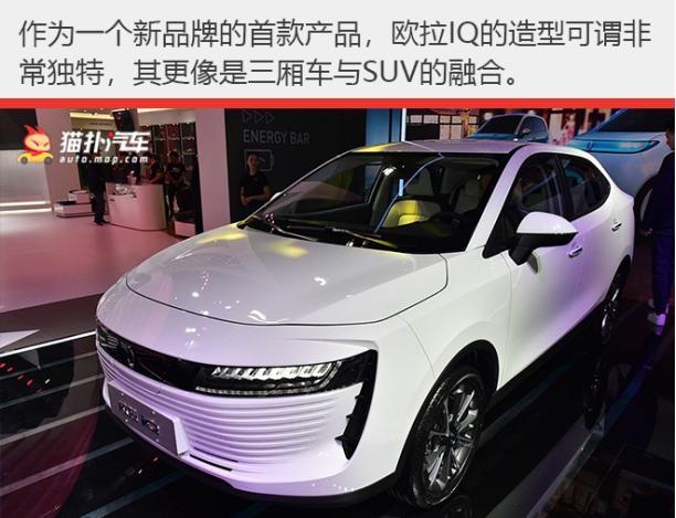 易车号 > 正文   欧拉是长城汽车旗下的新能源品牌,今年北京车展,共有图片