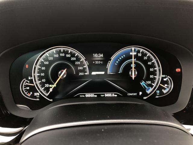 体验了三款宝马新能源汽车为什么530Le给我印象最深?