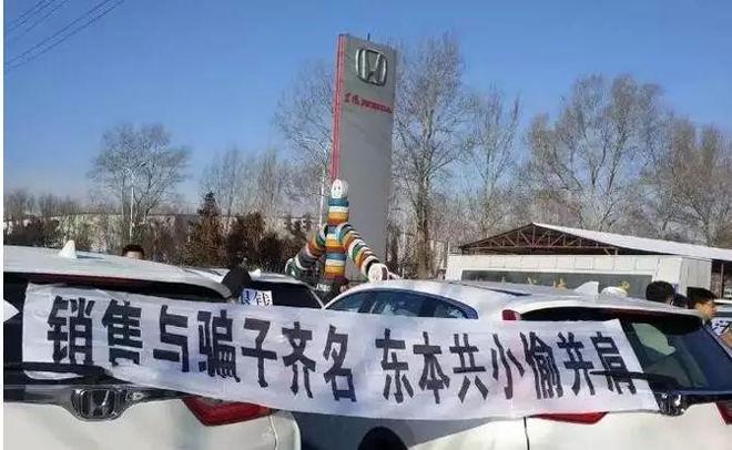 5t地球梦发动机的本田思域机油增多案例也在不断上升,按常理东风本田图片