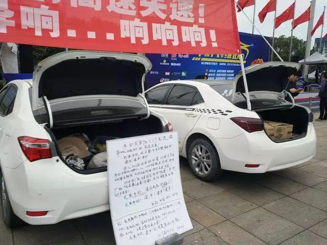 神车卡罗拉投诉暴涨,连4S店也修不好?!