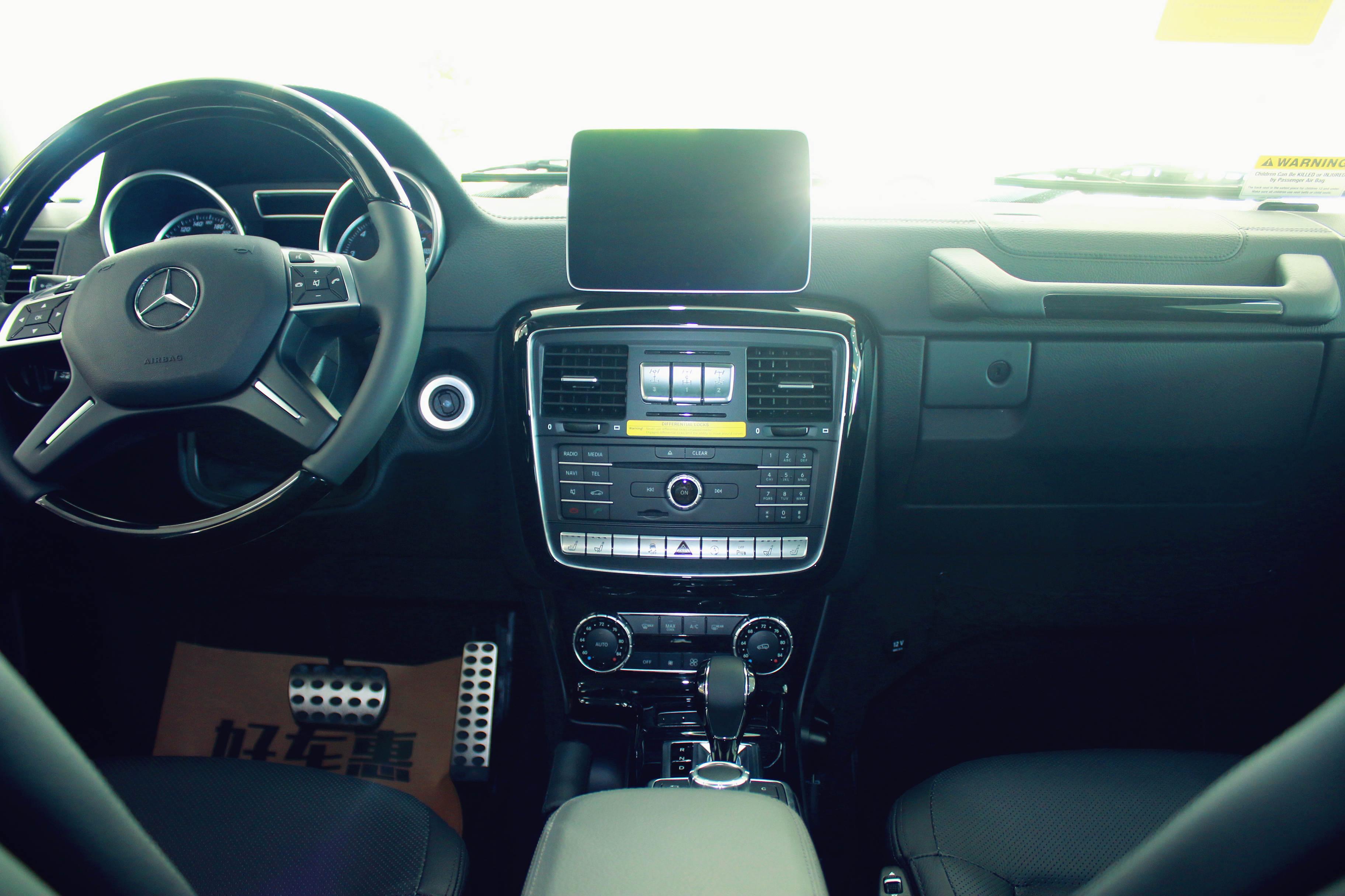 奔驰c260中控按钮图解