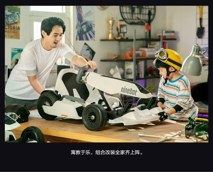 小米又搞事情!推出便携卡丁车?不过我喜欢!