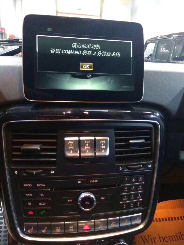 2018款奔驰G350平行进口车