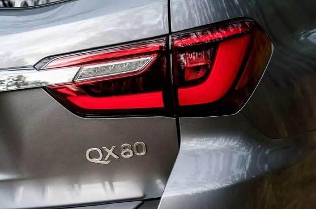 新一代英菲尼迪XQ80全新改款设计更加时尚霸