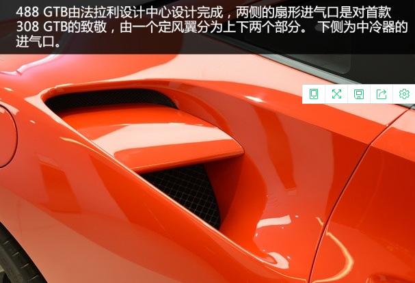 平行进口车2019款法拉利488报价解析