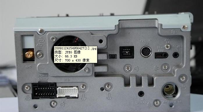 福特福克斯cd1053接线图片大全_福特福克斯c   福特福克斯高清图片
