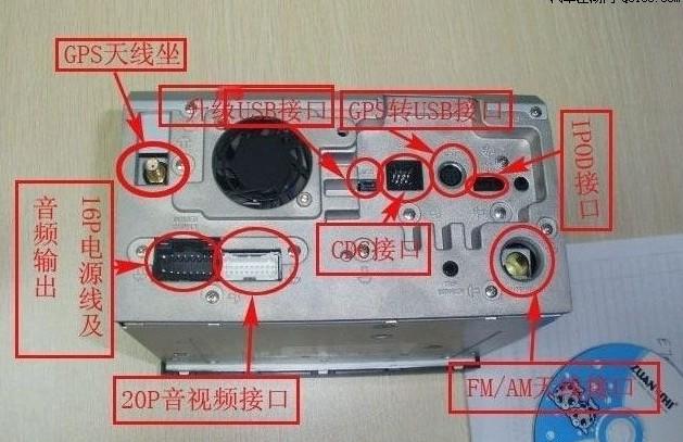 2012款福克斯三厢cd接线法图片 2012款三厢福克斯缺点,福高清图片