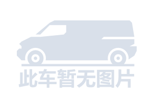 睿行EM60