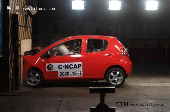 2009年度C-NCAP测试第四批次碰撞结果发布