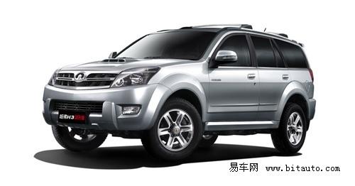 哈弗H3柴油舒适型正式上市  售价10.58万