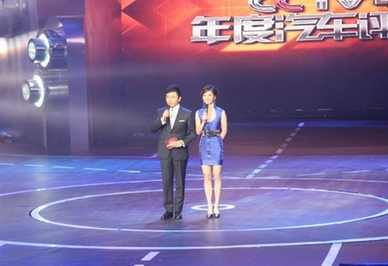 世嘉荣膺2009 CCTV中国年度中级车型大奖