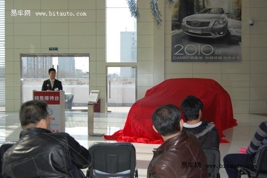 新款凯美瑞天津上市 三大突破开创新境界