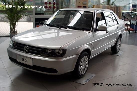 易车推荐精品大图:重庆最新上市车型实拍