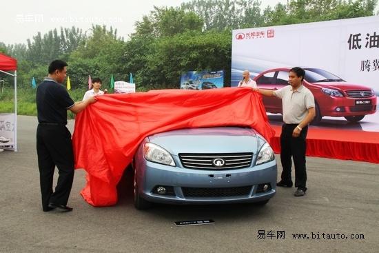 腾翼C30北京地区上市 CVT车型年底前亮相